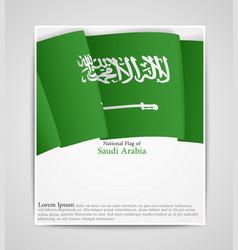 national flag brochure of saudi arabia vector image