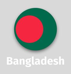 Bangladesh flag round icon vector