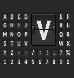 Black terminal mechanical scoreboard regular font vector