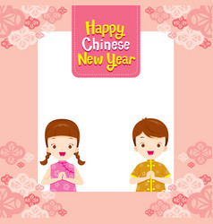 Happy chinese new year border with children vector