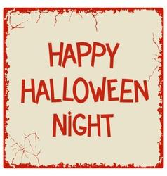 Happy Halloween Night vector image