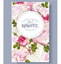 romantic garden banner vector image