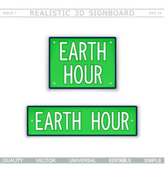 Earth hour stylized car license plate top view vector