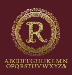 Initial monogram with letters glittering fragments vector