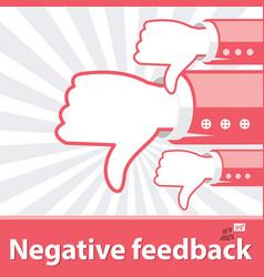 negative feedback vector image