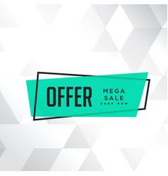 offer mega sale shop now white background i vector image