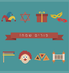 Purim holiday flat design icons set with text in vector