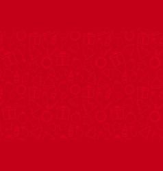 holiday christmas red background vector image