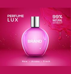 perfume bottle design glass beauty cosmetic vector image