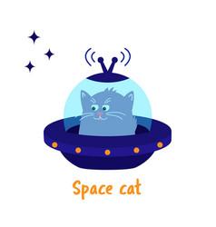 Space cat cute pet kitten is flying vector