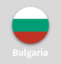 bulgaria flag round icon vector image vector image