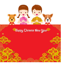 Chinese new year border with children and dog vector