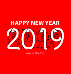 cute funny pink pig happy new year chinese symbol vector image