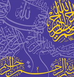 Islamic calligraphy background vector