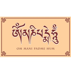 Mantra om mani padme hum vector