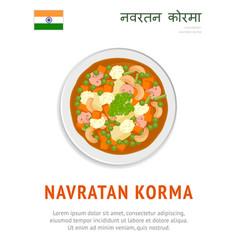 Navratan korma national indian dish vector