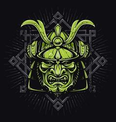 Samurai Mask 1 vector image