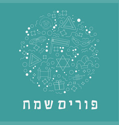 Purim holiday flat design white thin line icons vector