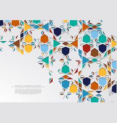 Modern arabesque triangular classic pattern vector