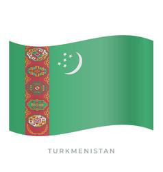 turkmenistan waving flag icon vector image
