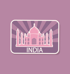 india sight taj mahal building magnet icon vector image