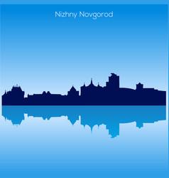 skyline of nizhnij novgorod russia vector image