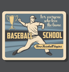 baseball player ball trophy cup sport school vector image