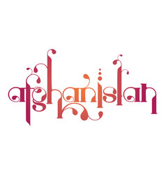 Ornate handlettering for afghanistan word vector