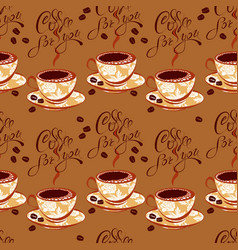 seamless pattern with coffee cups beans vector image