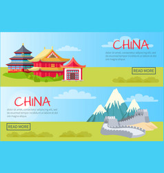 china two pictures set houses and great wall vector image