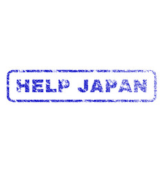 Help japan rubber stamp vector