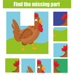 children educational game find the missing piece vector image