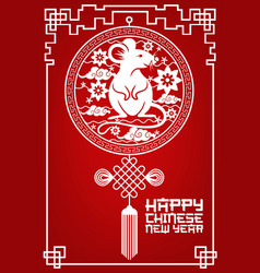 chinese new year paper cut rat luck knot ornament vector image