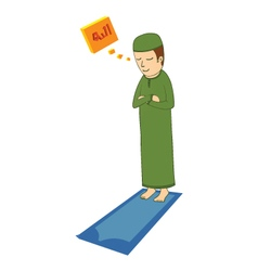 Praying Muslim vector
