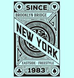 vintage new york brooklyn design vector image vector image