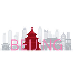 beijing china skyline landmarks with text or word vector image