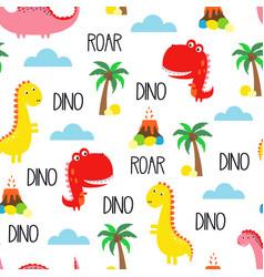 Cute dinosaur pattern vector