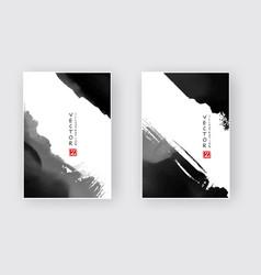 elegant brochure template design ink brush element vector image