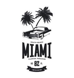 Vintage luxury vehicle logo vector