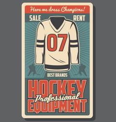Ice hockey jersey winter sport game equipments vector
