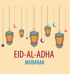 Lanterns for holiday colored eid al adha mubarak vector