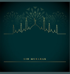 Eid mubarak islamic greeting with text space vector