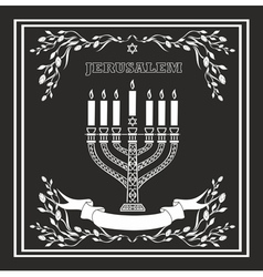 Jerusalem holiday background with menorah vector image