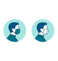 Man profile face silhouette in mask vector