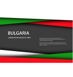 modern background with bulgarian colors vector image