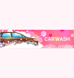 Car wash service for cleaning maintenance auto vector