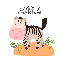 Cute cartoon zebra cute vector