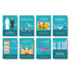 dubai brochure cards set country template vector image