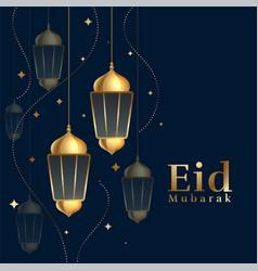 Eid mubarak hanging lamps decoration background vector