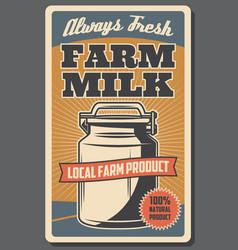 farm milk from cow dairy food organic farming vector image